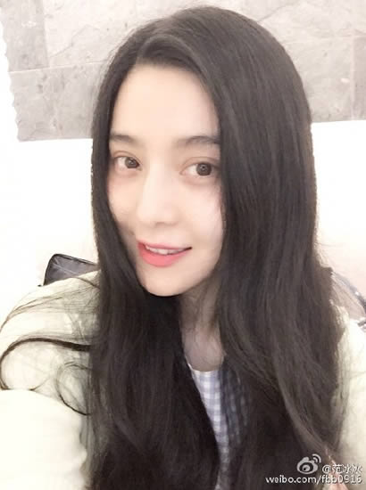 Fan Bing Bing Without Makeup 1