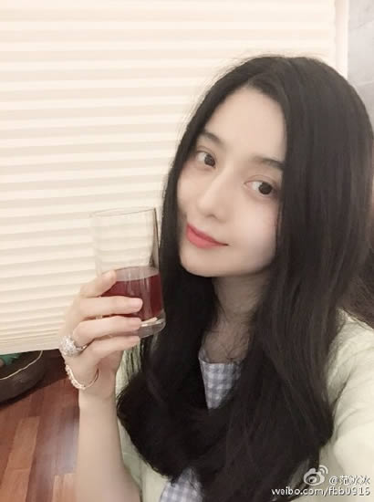 Fan BingBing With No Makeup 2