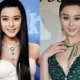 Fan Bing bing bust size comparison
