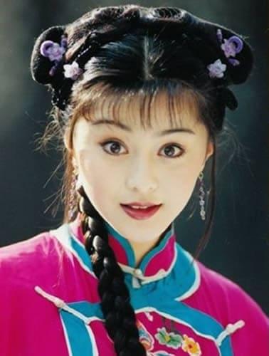 Fan Bingbing 1998