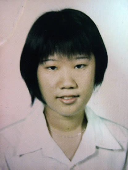 Xiaxue at 14 years old
