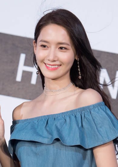 Yoona 2017