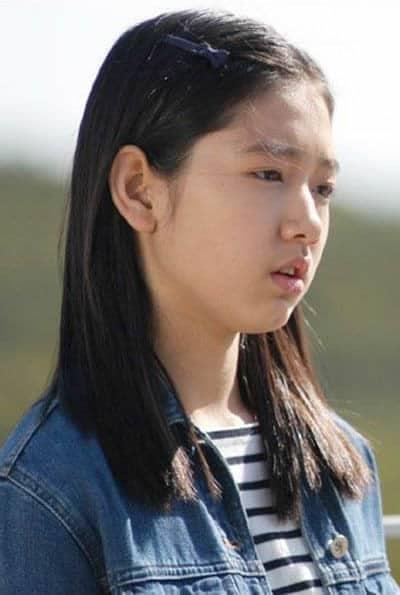 Park Shin Hye 2003