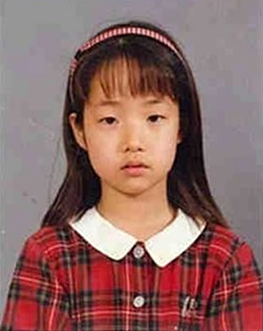 Park Min Young as a child