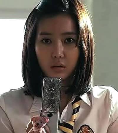 Im Soo Hyang in 2009